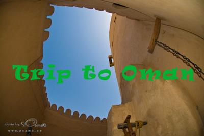 رحلة عمان
