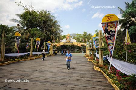 مجموعة صور من تايلاند رووووووووعة